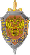 The FSB Emblem. The FSB has replaced the KGB as the primary secret police agency in Russia.
